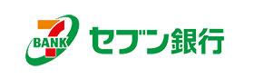 セブン銀行のロゴ画像
