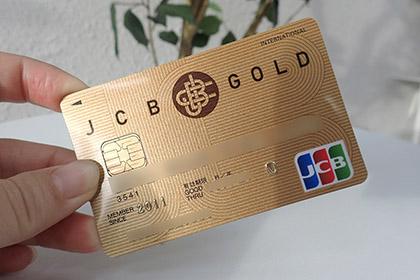クレジットカード分割払いのイメージ画像