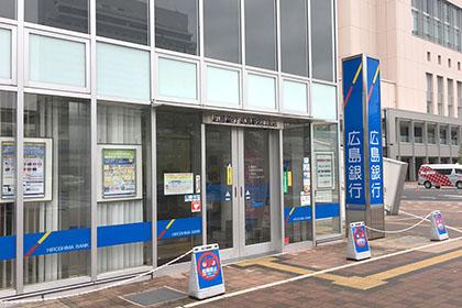 広島銀行カードローンのイメージ画像