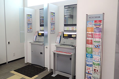 イオン銀行カードローンの返済方法のイメージ画像