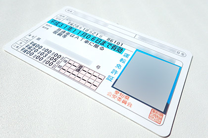 貸付自粛制度の必要書類のイメージ画像