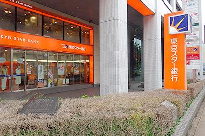 東京スター銀行の画像