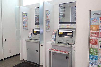 ソニー銀行カードローンの返済方法のイメージ画像
