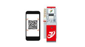 スマホATM取引サービスのイメージ画像