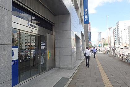 横浜銀行カードローンのイメージ画像